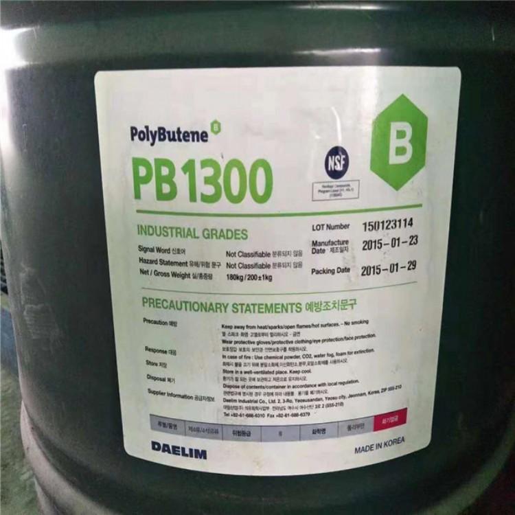 回收纤维素醚韩亚厂家回收-价格最高