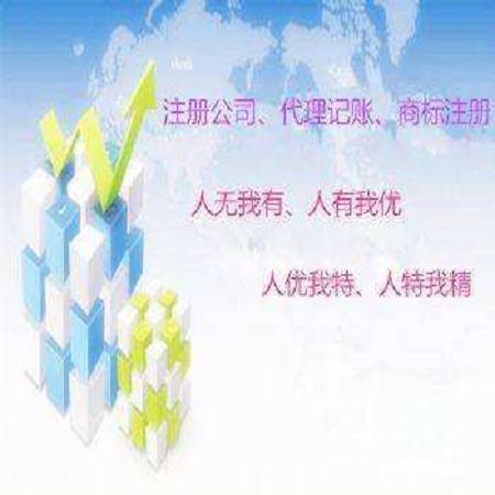 杭州如何办财务外包