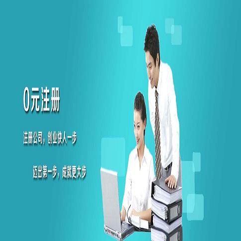 杭州股权协议需要多少费用