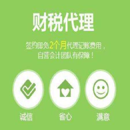 杭州个体户年检电话多少