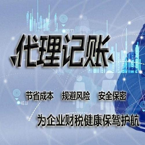杭州小规模公司地址需要多少费用