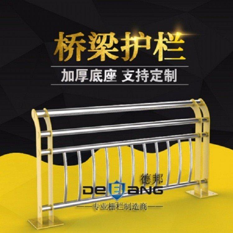 热销推荐桥梁景观护栏栏杆厂家好产品 质量好