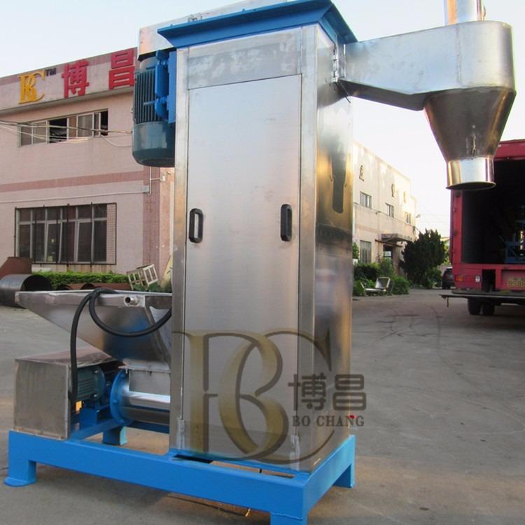 厂家定制塑料不锈钢立式脱水机  博昌 高效率低耗能