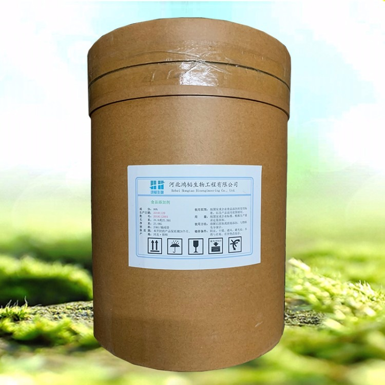 米醋香精厂家直销 米醋香精生产厂家 米醋香精价格