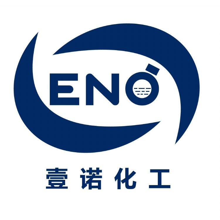 广州市壹诺化工科技有限公司