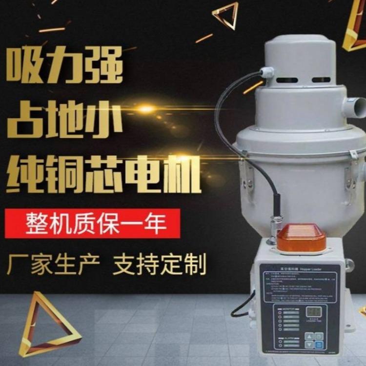 真空吸料机永宏顺厂家 全自动真空式吸料机参数 WSAL-700G型真空吸料机