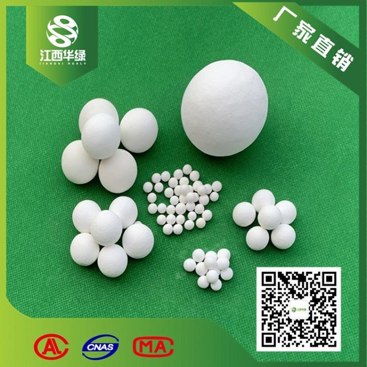 高铝研磨瓷球 92系列 95系列