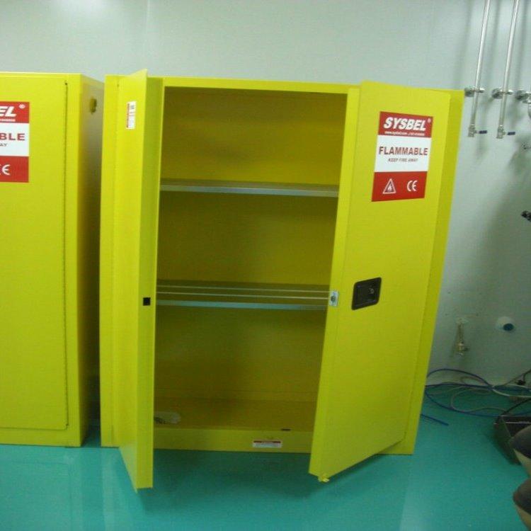 防火安全柜  化学品储存柜  防爆安全柜  酸碱储存柜  安全柜