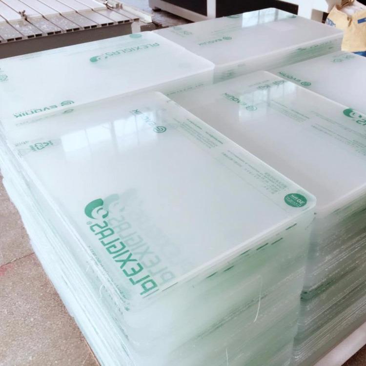 进口三菱德固赛PMMA有机玻璃亚克力板食品级亚克力防眩光亚克力防静电亚克力