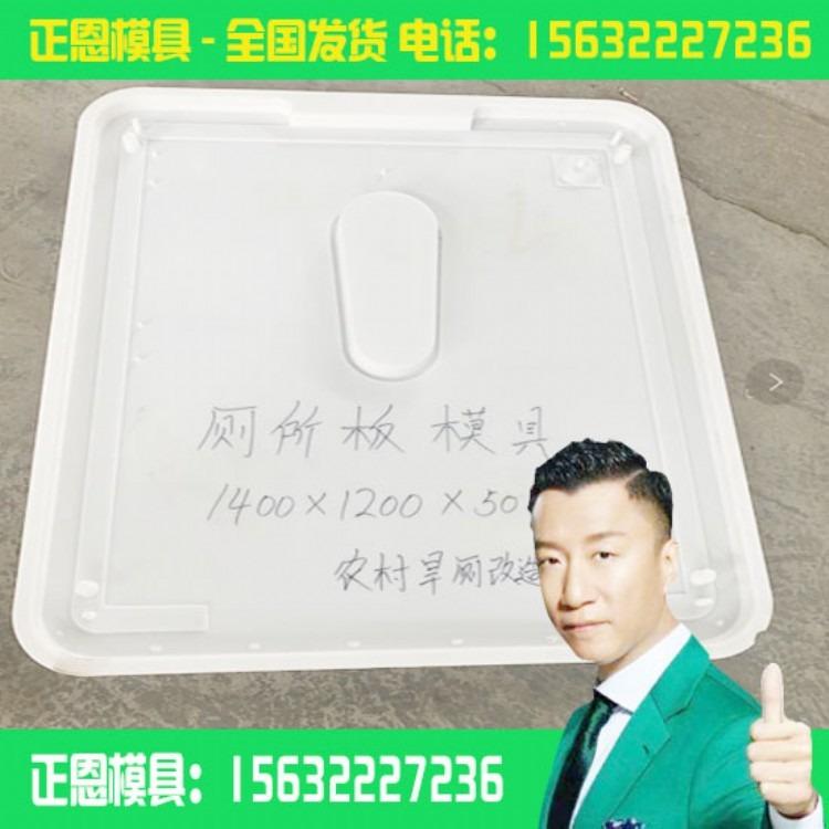 农村厕所改造长 农村双翁厕所改造图 唐山市农村厕所改造