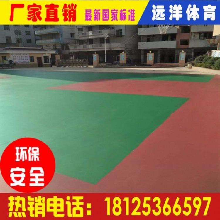 西宁硅pu球场|西宁足球场材料|西宁硅pu球场厂家|青海塑胶球场