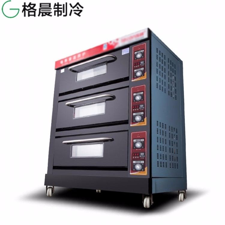 万能蒸烤箱|商用大型三层九盘电烤箱|定时电烤炉