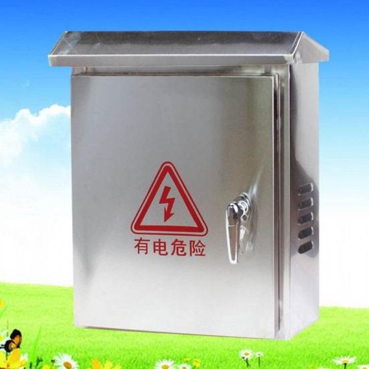 汉中不锈钢配电柜|配电柜价格|厂商价格【价格电议】