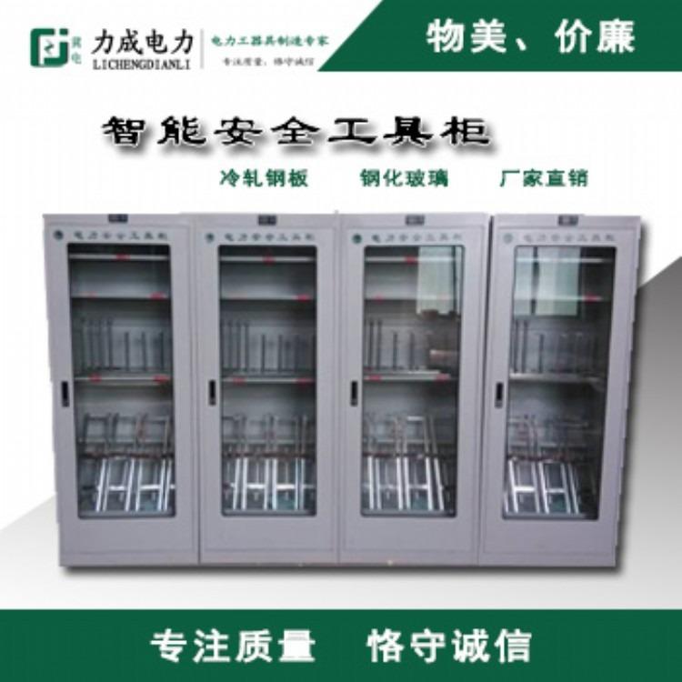 高压工器具柜报价 电力普通安全工具柜 安全工具柜全国发货