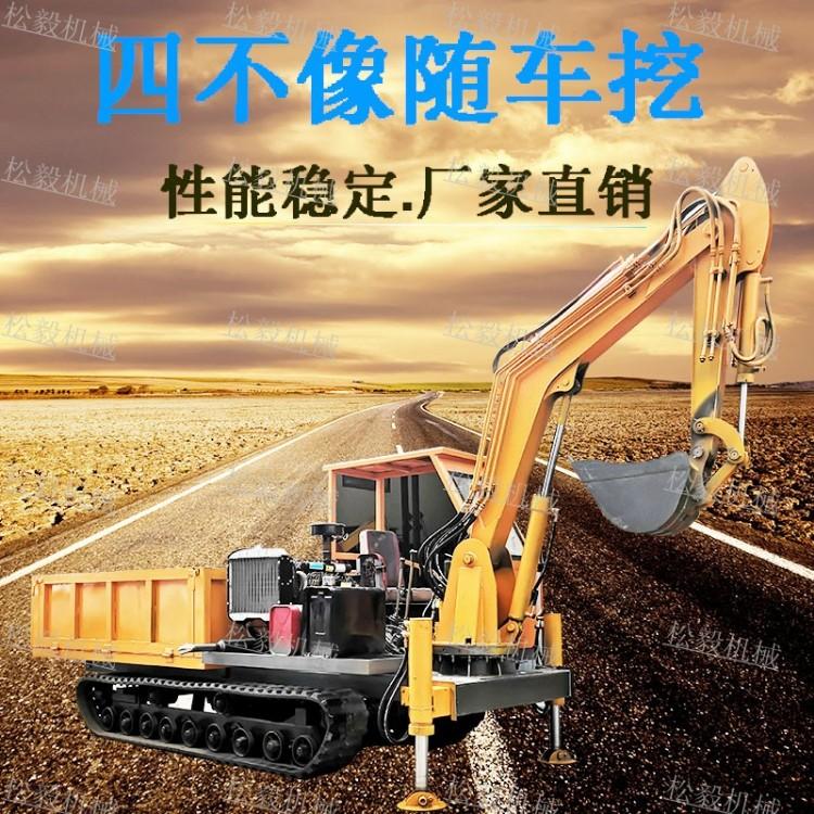 修水渠用随车挖掘机 四不像随车挖掘机 浙江宁波履带式带抓木机价格
