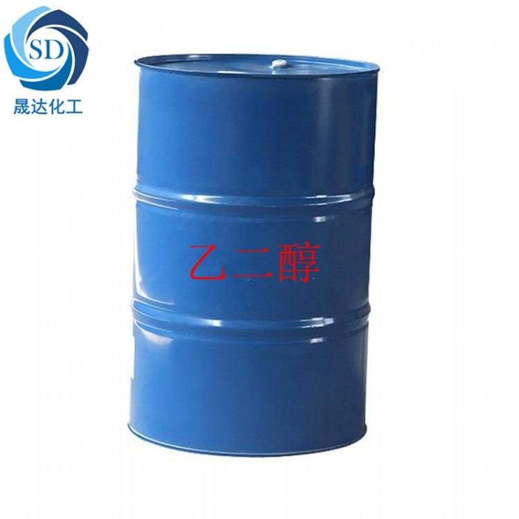 厂家优质涤纶乙二醇工业级 甘醇EG 无色透明防冻液乙二醇
