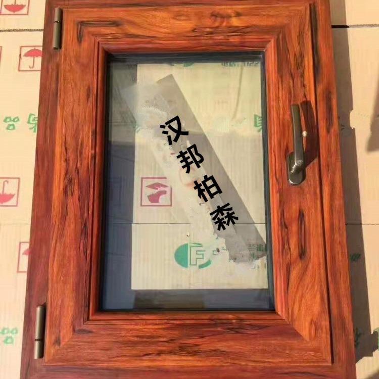 南京隔热隔音门窗 断桥门窗隔热隔音 隔热隔音门窗品牌