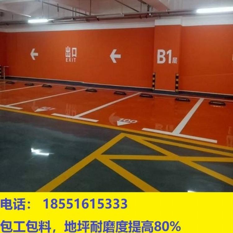 地坪漆环氧树脂地坪漆 环氧防腐地坪漆多少钱 环氧树脂环氧地坪施工