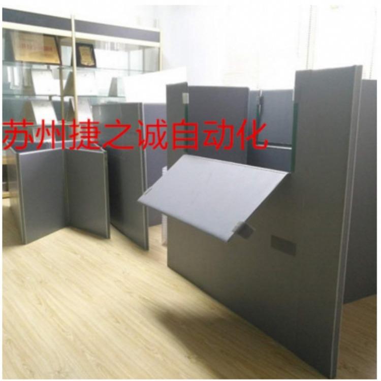 围板箱生产设备 周转箱