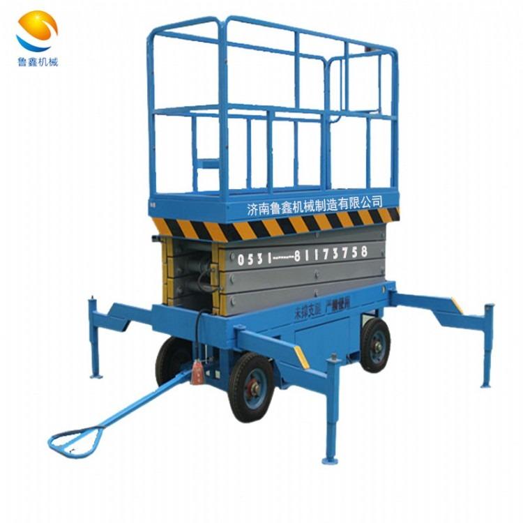 液压升降机厂家 济南鲁鑫 SJCY2-14 移动升降梯 高空作业车 剪叉电动升降平台 电动升降台