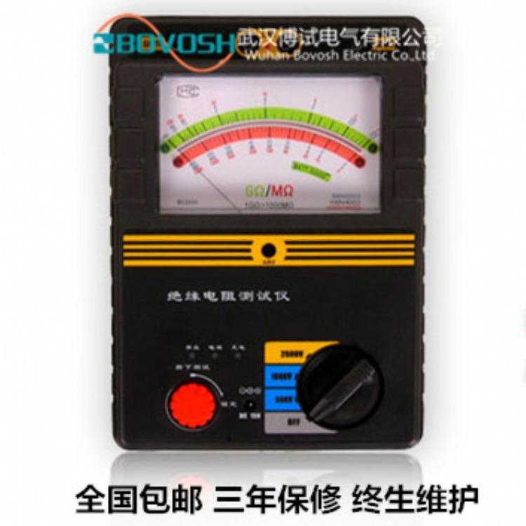 BO25系列绝缘电阻测试仪