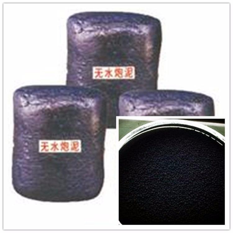 高纯度冶金炭黑,耐火材料炭黑―天津优盟化工炭黑厂