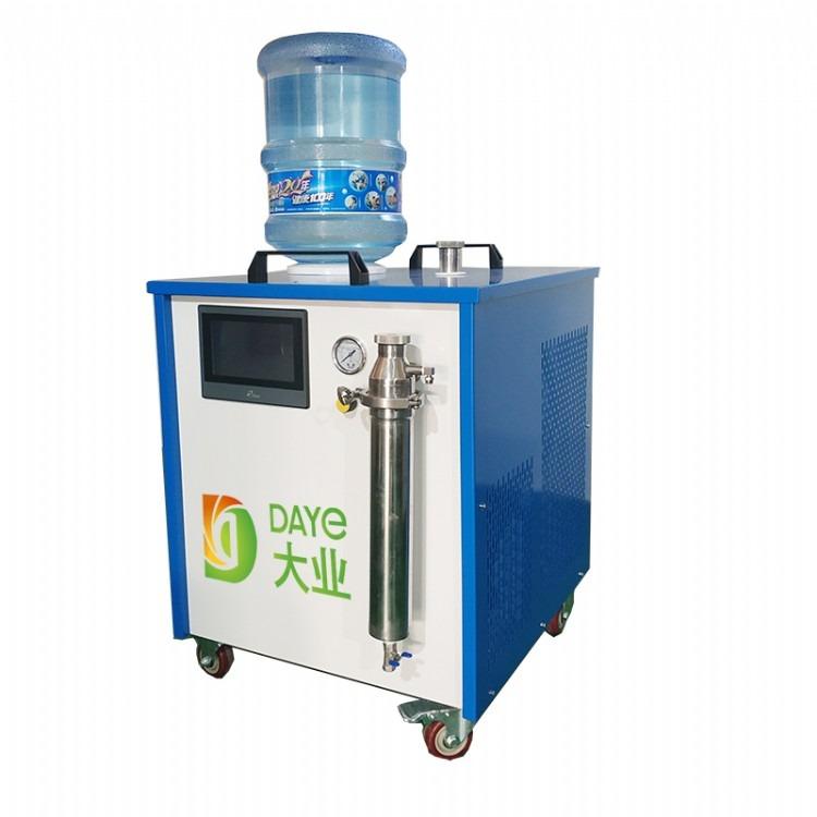 氢氧焊机厂家 江苏大业能源科技