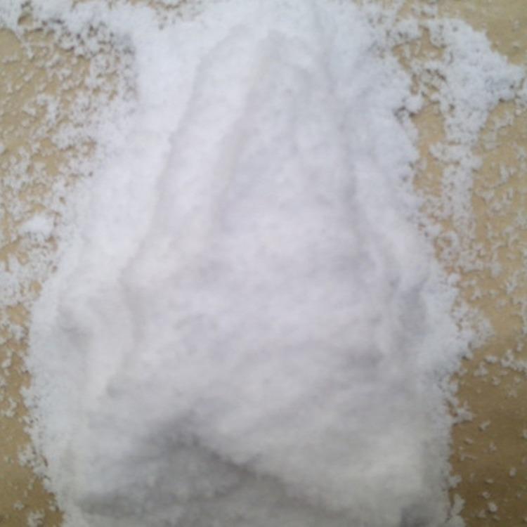 MARPOL EVA 3243 良好粘结性 粘合剂用 流动率43 醋酸乙烯含量31.5 硬度66A
