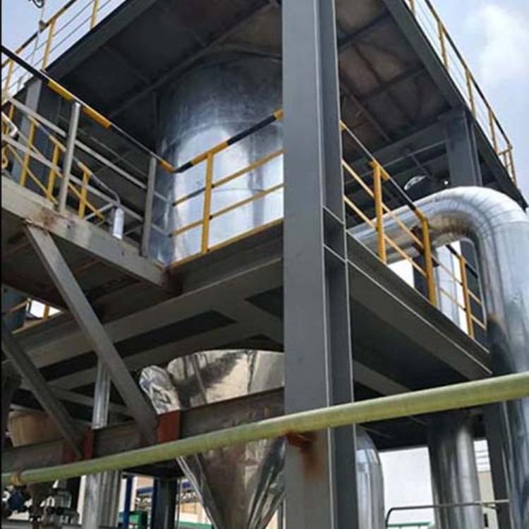 碳酸锂结晶器_化工废水结晶器_碳酸锂蒸发结晶器_青岛康景辉