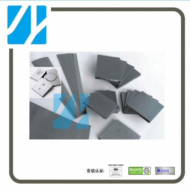 上海进益  精密制版 网版 制版 钢版