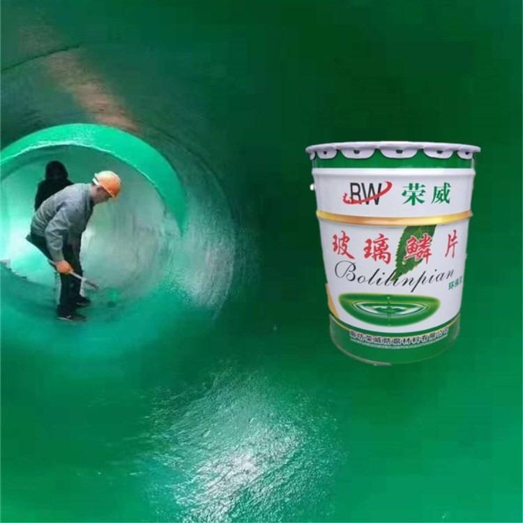 荣威防腐 脱硫系统防腐 脱硫烟囱防腐 吸收塔防腐材料