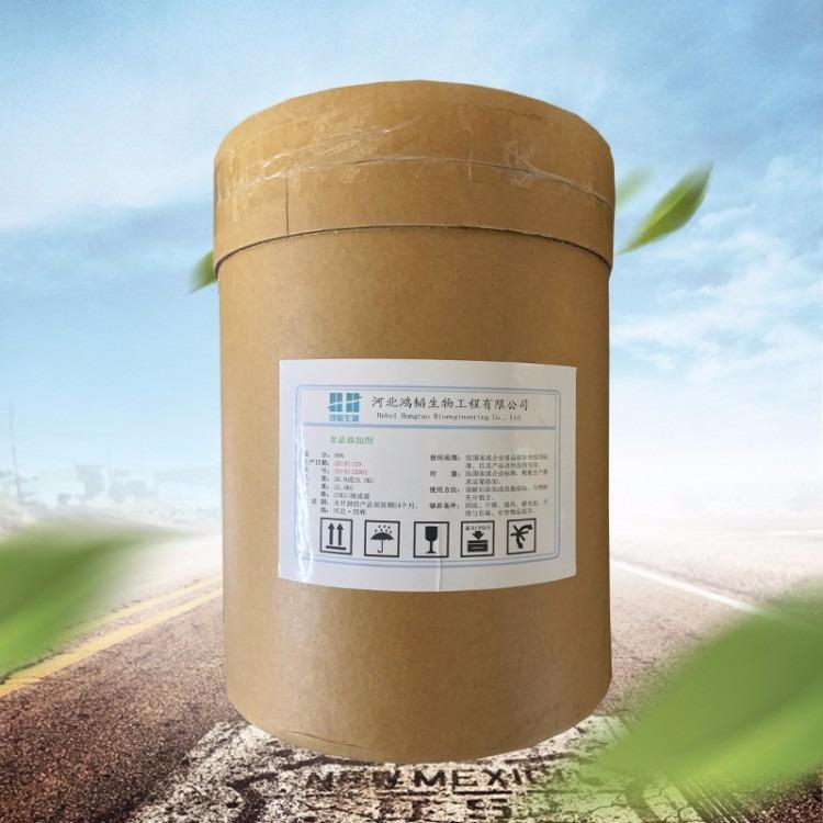 鸿韬松萝酸提取物生产厂家 优质松萝酸提取物现货供应