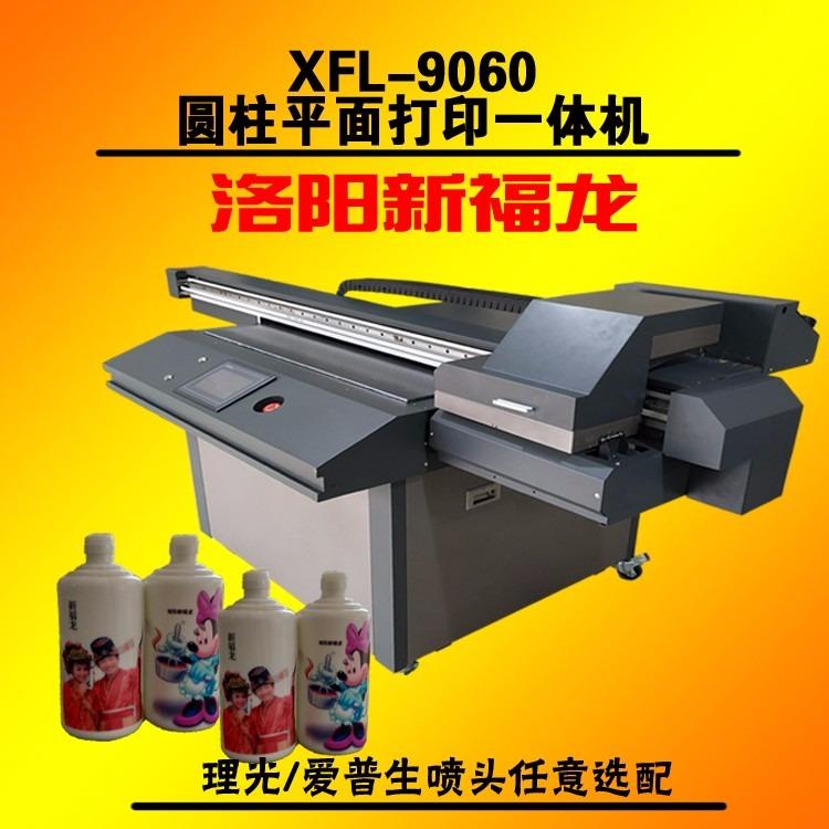 小型UV打印机9060 玩具打印机 工艺品打印机
