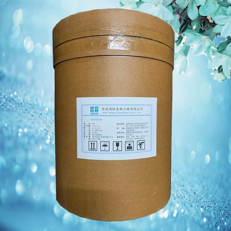 维生素E醋酸酯厂家直销 维生素E醋酸酯生产厂家 维生素E醋酸酯价格