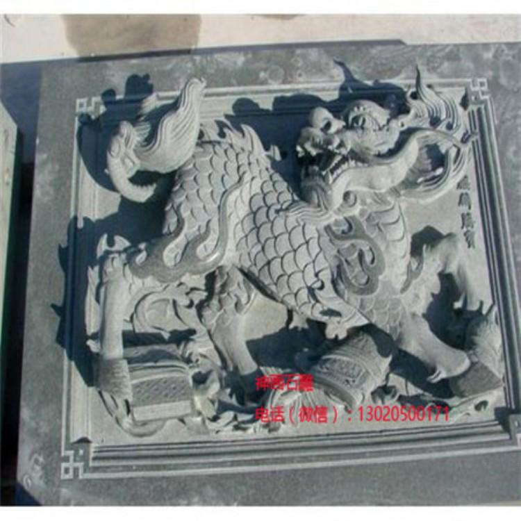 安徽安庆潜山寺庙浮雕龙壁样式图片嘉祥九龙壁石雕寺庙浮雕