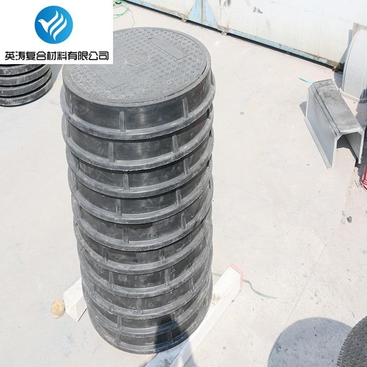 供应衡水玻璃钢消防用水井盖 玻璃钢水表井盖重型井盖