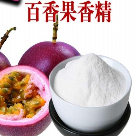 【香精】百香果香精价格      百香果香精生产厂家