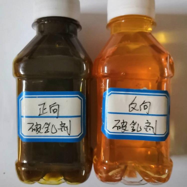 破乳剂 焦油破乳剂 正向破乳剂 反向破乳剂 高浓度乳化液破乳剂 油水分离剂