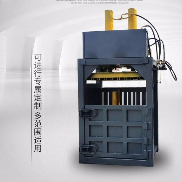 瑞轩机械 大型打包机厂家 自动打包机 最新液压打包机小型