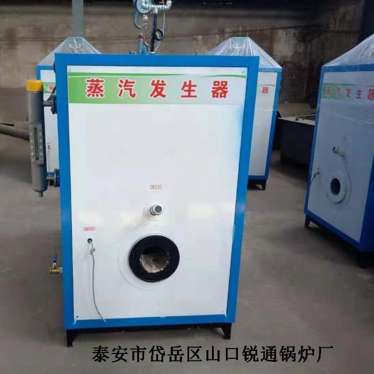 厂家直销燃气蒸汽机 节能燃气蒸发器 多种规格蒸发器