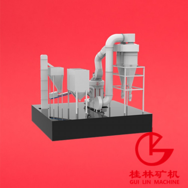 桂林矿机 新型雷蒙机 小功率雷蒙机