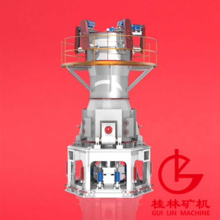 桂林矿机325目280目100目大型铝矾土粉立式磨粉机立磨