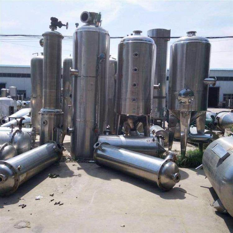 厂家加工全新单效蒸发器 中药浓缩蒸发器 多效蒸发器 降膜蒸发器各种规格蒸发器