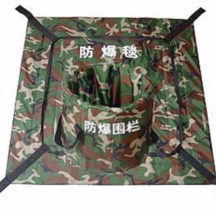 供应防爆毯、软防爆毯、迷彩防爆毯、防爆栏