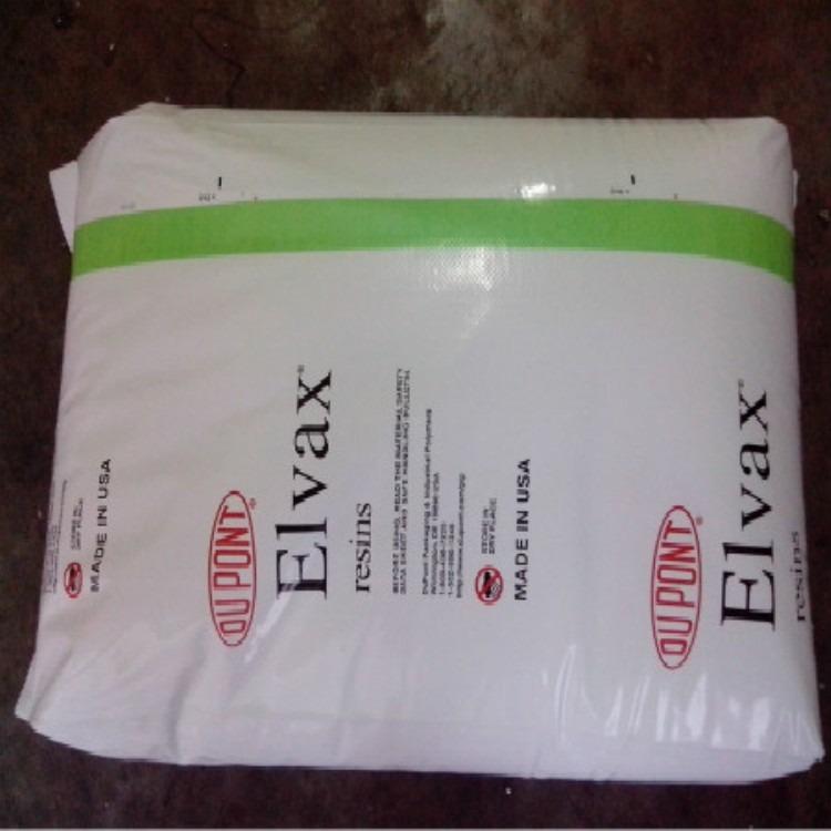 食品级 低粘度 塑胶原料 4310 高油脂 EVA通用塑料