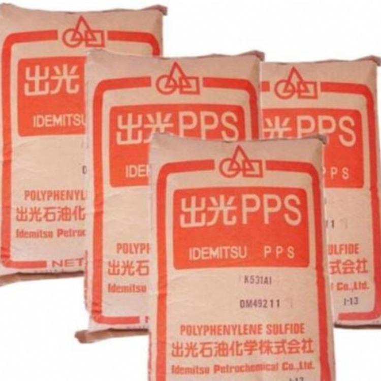 工程塑料 PPS 日本出光 C-140HC 家用电器 加桥型塑料