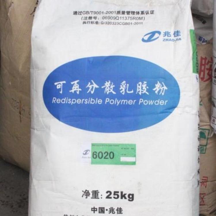 回收羟乙基纤维素厂家 厂家回收羟丙基纤维素 哪里回收纤维素