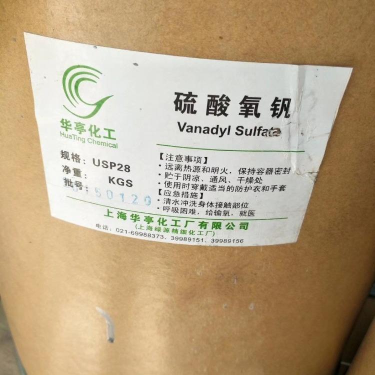 回收硫酸氧矾 化学试剂硫酸氧矾回收价格