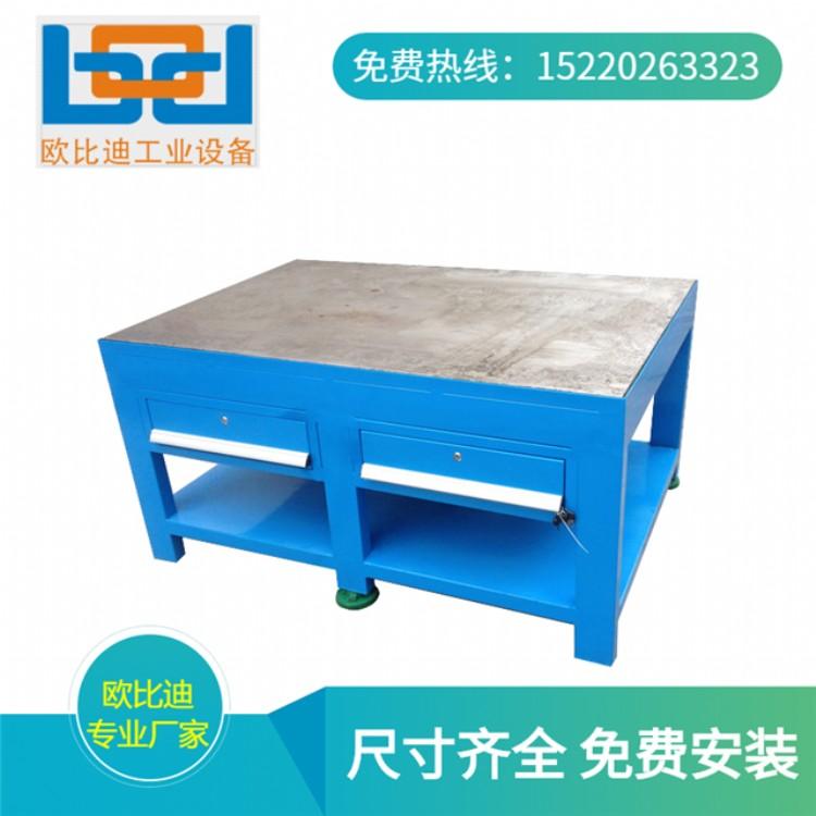 合模台图片生产厂家,亳州铸铁磨床工作台