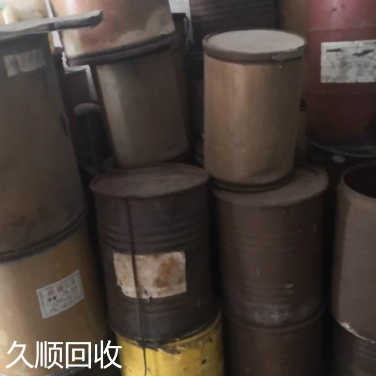 苯丙乳液回收利用
